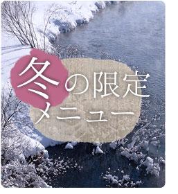 winter_m.jpg